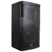 Продам акустическую систему GEMINI GVX-12P